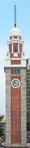 833 victoria clock tower 4: