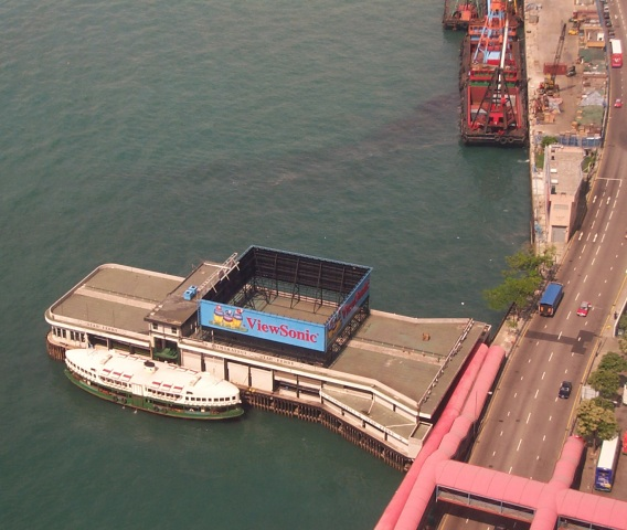965 ferry dock from room: