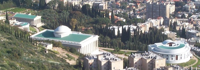 Bahai complex from my room: