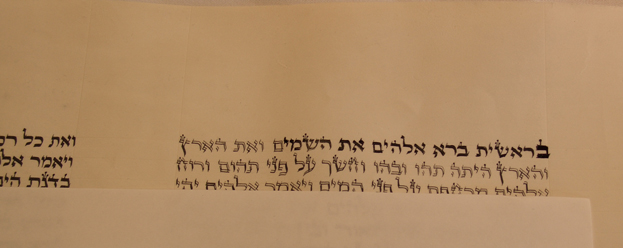"Torah in progress: This is Shir Hadash's new Torah right after we wrote our letter (the yud in ""ha-sh'mayim"")"